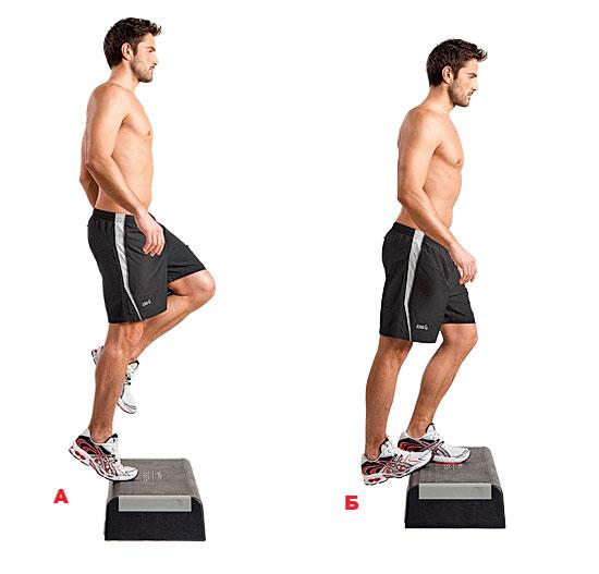 Упражнения на степ-платформе